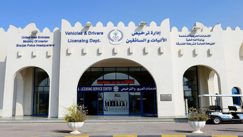 تجاوز التحديق زنبق ساعات عمل مرور ابوظبي في رمضان Analogdevelopment Com