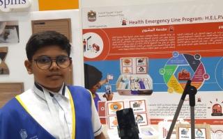 الصورة: طالب يبتكر «برنامج طوارئ» لإنقاذ المصابين