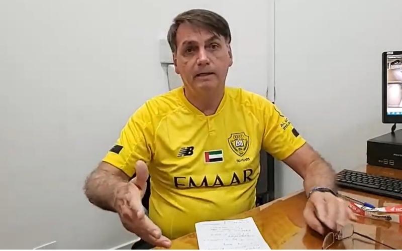 الصورة: بالفيديو: رئيس البرازيل يستعين بقميص نادي الوصل في مواجهة أزماته السياسية