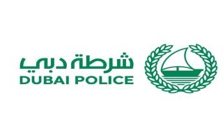 الصورة: شرطة دبي تحبط 97 شخصاً ضمن عصابات دولية في 2020