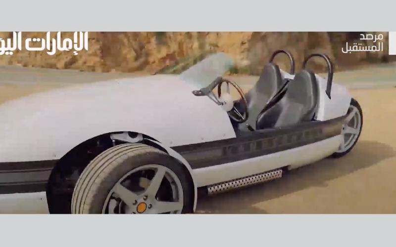 """الصورة: بالفيديو: """"فينيس جي تي"""" مركبة ثلاثية العجلات بقدرات خارقة"""