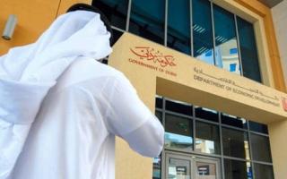 الصورة: تحديد ساعات عمل المكاتب والشركات بعد العيد في دبي