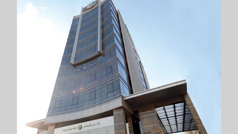 إجمالي موجودات البنك بلغ 276.4 مليار درهم.  من المصدر