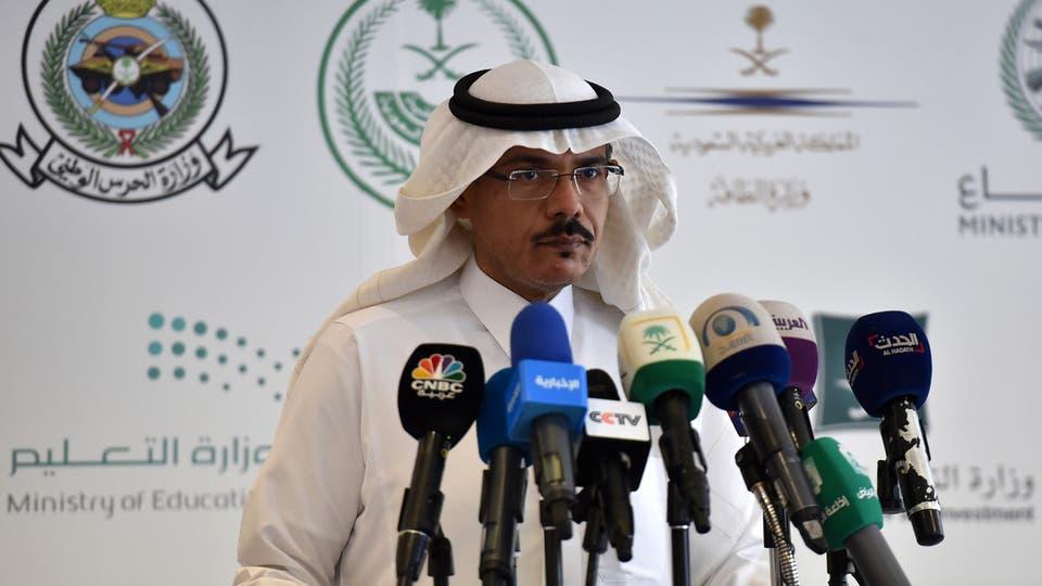 تقرير الصحة السعودية: اخر اخبار إحصائيات إصابات كورونا نهاية اليومالسبت 2/5/2020