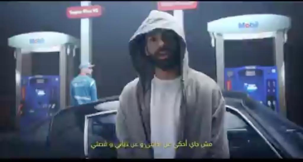 محمد صلاح بمظهر جديد
