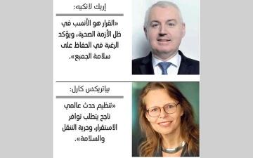 الصورة: فرنسا والنمسا: تأجيل «إكسبو دبي» قرار مسؤول واستجابة صحيحة للتحديات