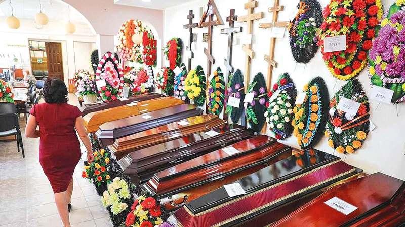 متطلبات الدفن يمكن طلبها عبر الانترنت  أرشيفية