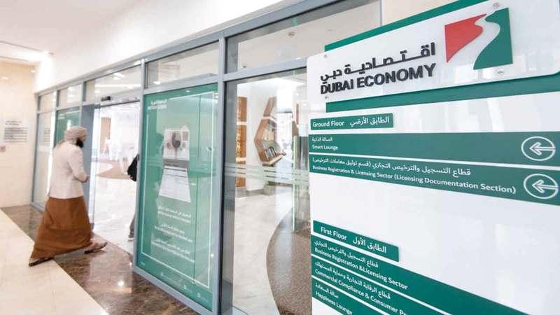 اقتصادية دبي تقدم حلولاً مبتكرة لدعم أصحاب المشروعات التي تدار عبر مواقع «التواصل».  أرشيفية