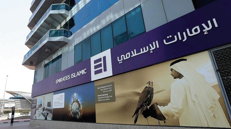 «الإمارات الإسلامي» يركز على رفع نسبة التوطين إلى 40%. أرشيفية