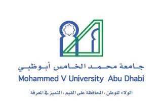 الصورة: جامعة محمد الخامس تستقبل 400 طلب التحاق للعام الدراسي المقبل