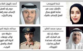 الصورة: مسؤولون: يوم زايد للعمل الإنساني علامة مضيئة في جهود الإمارات الخيرية