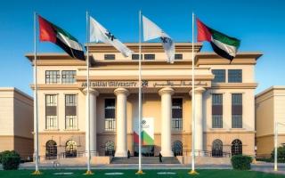 الصورة: جامعة أبوظبي تقدم مِنَحاً دراسية خاصة للمواطنين