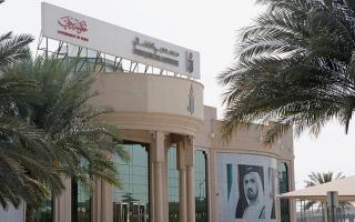 الصورة: قضاة: القانون الإماراتي يوفر الحماية لروّاد الأعمال «المدينين»