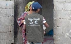 الصورة: مركز الملك سلمان للإغاثة يوزّع 1125 كرتونة تمور في حضرموت