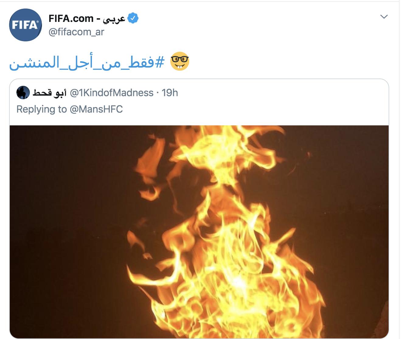 حساب الفيفا بغرد لأبو قحط