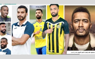 الصورة: مسلسل «البرنس» الأكثر مشاهدة لدى لاعبي دوري الخليج العربي