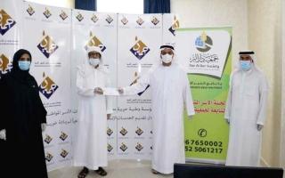 الصورة: «حميد الخيرية» تدعم المعسرين بـ 560 ألف درهم