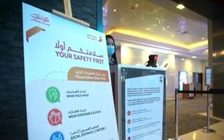الصورة: منها تقليل السعة بصالات العرض.. تدابير أمان جديدة لزوار دور السينما في دبي