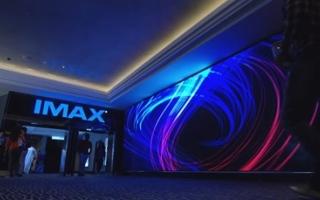 الصورة: اقتصادية دبي تحدد ضوابط عودة افتتاح دور السينما