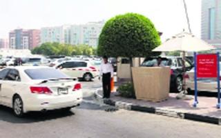 الصورة: 10 ضوابط لخدمة صف السيارات في دبي بعد العيد
