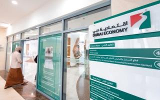 الصورة: 27 بندا من التدابير الاحترازية لمراكز التعهيد الحكومية في دبي
