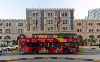 """الصورة: """"شروق"""" تعيد افتتاح وجهاتها السياحية أمام الزوار في الشارقة"""
