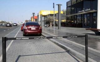 الصورة: 10 ضوابط لخدمة صف السيارات