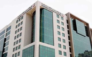الصورة: «اقتصادية أبوظبي» تتلقى 3937 شكوى حول ارتفاع أسعار وسلع مغشوشة