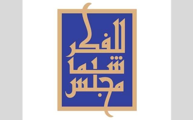 الصورة: 51 لقاء فكرياً في أولى دورات «شما بنت محمد للفكر والمعرفة»