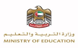 """وزارة التربية: """"الفصول الصيفية الذكية"""" فرصة ثانية أمام الطلبة لتحسين المستوى"""