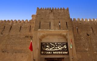 """الصورة: متاحف """"دبي للثقافة"""" تستقبل الزوار اعتباراً من 1 يونيو"""