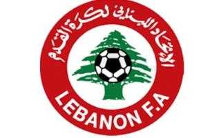 الصورة: قرار رسمي بإلغاء موسم كرة القدم في لبنان