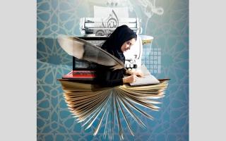 الصورة: «الكاتب الإماراتي».. يوم بلا فعاليات في ظل تداعيات «كورونا»