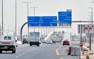 الصورة: «البنية التحتية» تفتتح جسر الاتحاد في عجمان