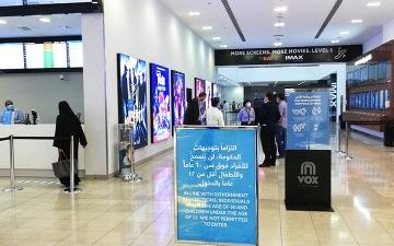 الصورة: قرّاء «الإمارات اليوم»: عودة الحياة إلى طبيعتها لا تعني الاستهتار بالوقاية