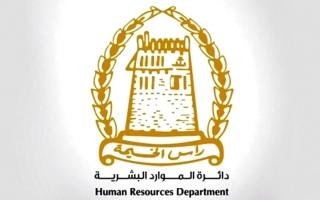 الصورة: عودة العمل في دوائر حكومة رأس الخيمة بنسبة 50%