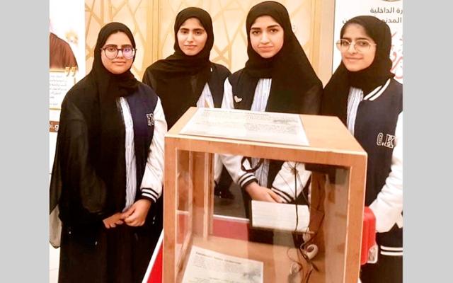 الصورة: 4 طالبات يبتكرن مستشعراً للدخان عن بُعْد