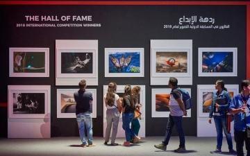 الصورة: «حمدان بن محمد للتصوير»: 3 فائزين بالجوائز الخاصة لموسم «الماء»