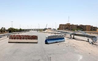 الصورة: حظر تجوال شامل في جميع المدن العراقية لاحتواء تفشي «كورونا»