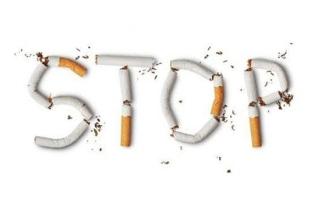 الصورة: دولة تنوي حظر التدخين كلياً بحلول 2025