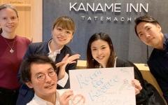 الصورة: فنادق يابانية تقدّم إقامة مجانية إلى أجانب تقطّعت بهم السبل