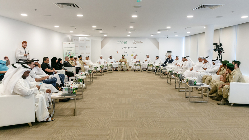 من مبادرة مجلس دبي الرياضي وشرطة دبي المنعقدة العام الماضي حول الحضور الجماهيري.  À من المصدر