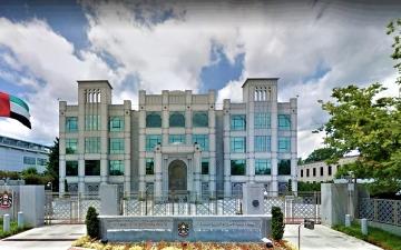 الصورة: سفارة الإمارات في واشنطن تطلق برنامجاً إذاعياً لمجابهة «كوفيد-19»