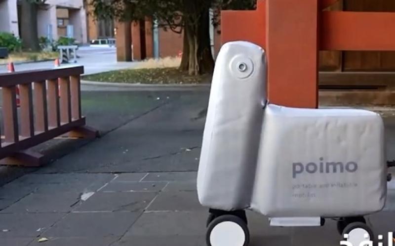 الصورة: سكوتر المستقبل.. كهربائي وذكي قابل للنفخ والطي