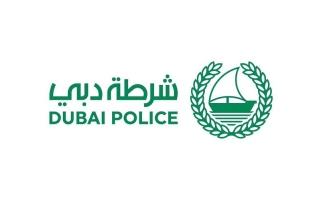 الصورة: بالفيديو: شرطة دبي تضبط 20 عصابة احترفت استدراج وتصوير الرجال وسرقتهم بالإكراه