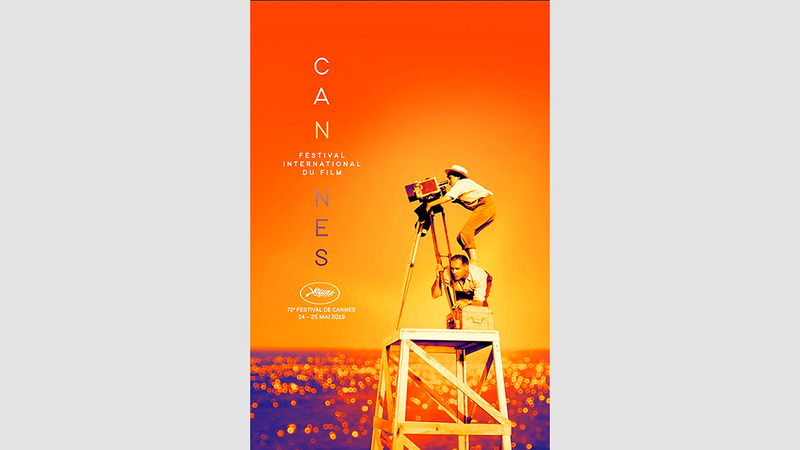 فيرمو: «على العاملين في السينما الاستعداد للمستقبل». أرشيفية