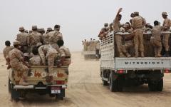 الصورة: «الدفاعات» اليمنية تُسقط «مسيّرة» حوثية في نهم صنعاء