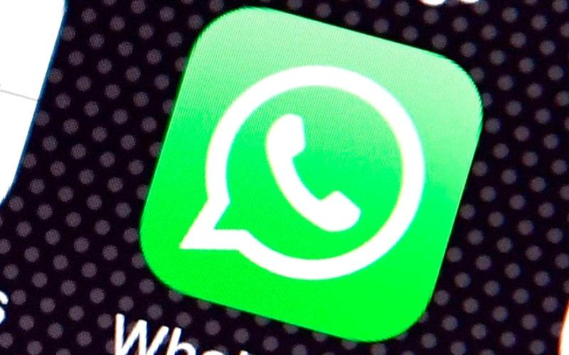 الصورة: إخفاء الحالة عن بعض جهات الاتصال في «واتس أب»