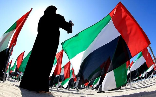 """الصورة: الإمارات تشارك العالم الاحتفاء بـ""""يوم المرأة"""""""