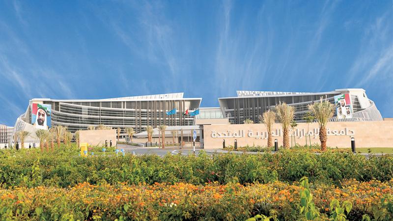 شروط القبول بجامعة الإمارات لم تراعِ مستوى خريجي المدارس الحكومية.  أرشيفية